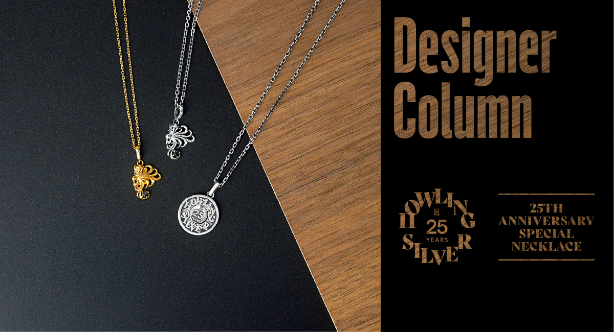 【Designers Column】25TH ANNIVERSORRY SPECIAL NECKLACE