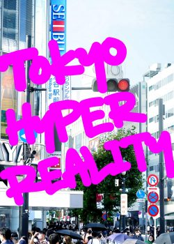 TOKYO HYPER REALITY
