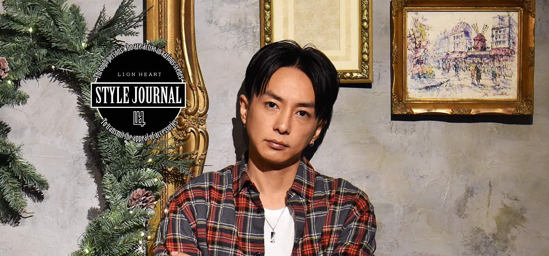 メンズファッションシーンを牽引するSHIMA原宿店アートディレクター奈良裕也がLION HEART(ライオンハート)のクリスマスアクセサリーをスタイリング
