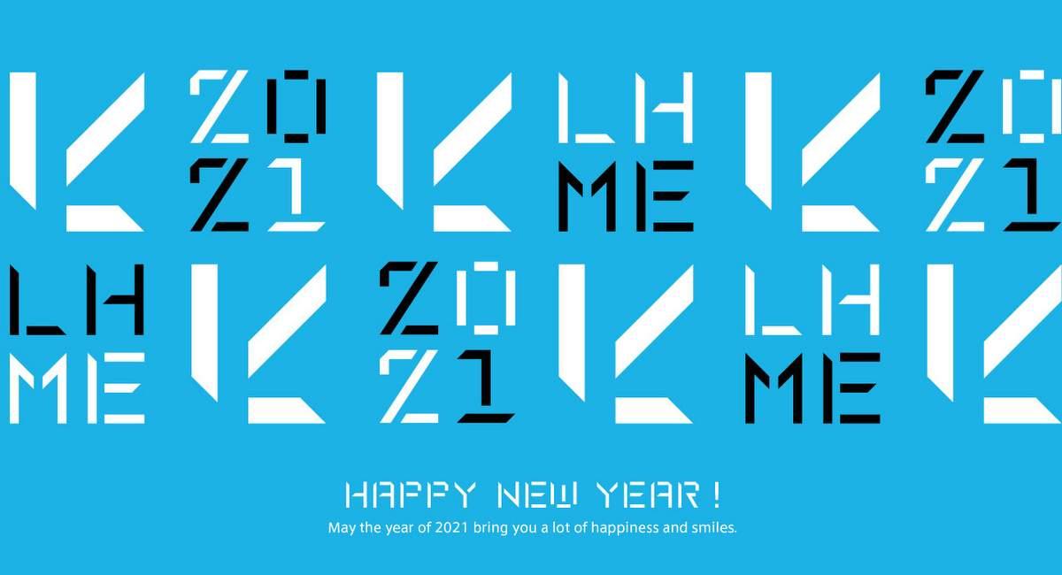 LHME新年のご挨拶