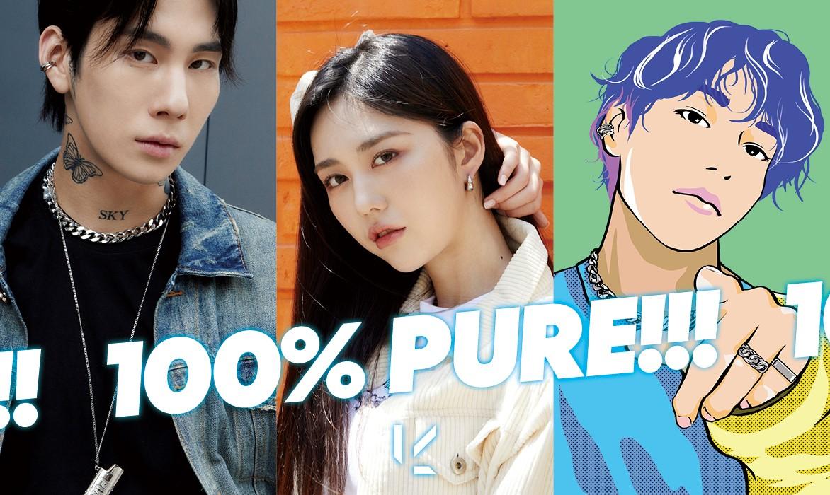 "2021/1st ""100%PURE!!!"" 新作発売"